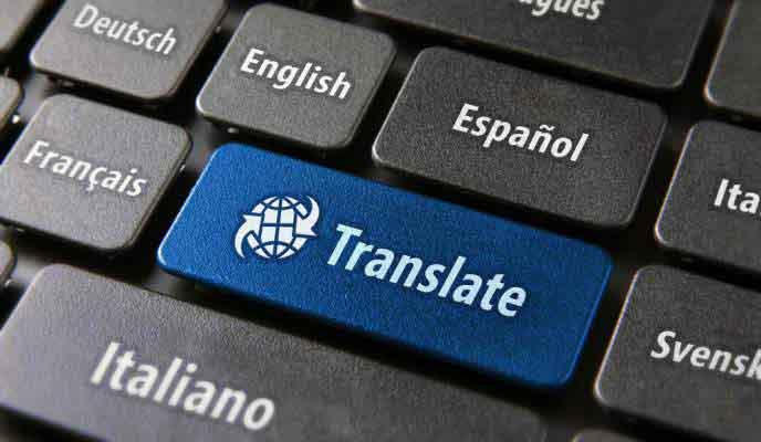 Traduceri in engleză